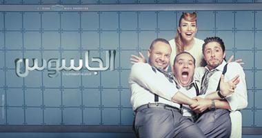 """صناع """"الجاسوس"""" بندوة """"اليوم السابع"""": المواطن المصرى حر ويعشق بلده"""