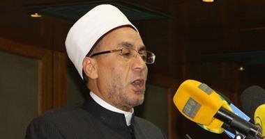 مجمع البحوث الإسلامية يعقد الدورة 119 للأئمة الوافدين من مختلف دول العالم