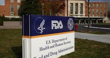 رسمياً.. FDA تطرح دواء جديدا لعلاج نوع نادر من مرض الهيموفيليا