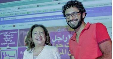 """مؤسسة """"""""womanity تعقد سلسلة ندوات لتحطيم الضغوط على المرأة المصرية"""