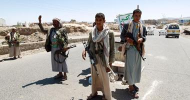 مقتل 20 عنصرا فى اليمن حوثيا فى جبهة صرواح