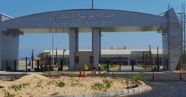 إغلاق ميناء نويبع بجنوب سيناء لسوء الأحوال الجوية