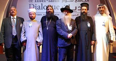 المفتى والكنيسة والطائفة اليهودية يشاركون بمؤتمر حوار الأديان ببروكسل