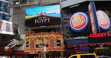 """بالفيديو والصور .. """"The new Egypt"""" أكبر حملة إعلانية لمصر الجديدة فى شوارع نيويورك.. رجل أعمال مصرى يتكفل بالحملة للتأكيد على شعارات ما بعد ثورة 30 يونيه """"النهضة والسلمية والعدالة الاجتماعية"""