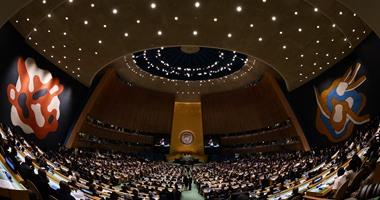 الأمم المتحدة تنظم ورشة تكنولوجيا معلومات بالقطاع الحكومى فى المنطقة العربية  اليوم السابع