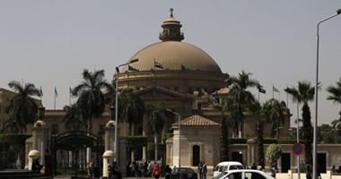 جامعة القاهرة: 5 آلاف طالب تقدموا حتى الآن لإجراء تحاليل المخدرات