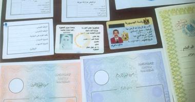 سقوط تشكيل عصابى تخصص فى تزوير شهادات الخبرة وبيانات النجاح بالبحيرة اليوم السابع