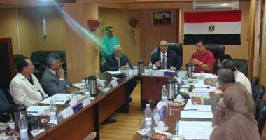 بروتوكول تعاون بين جمعية المستثمرين و