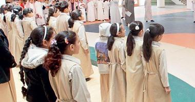 06aac8f21 لبس المدارس الحكومية فى مصر.. تأديب وتهذيب وإصلاح. مدارس إبتدائية