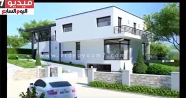 بالفيديو 3D.. تعرف على منازل المستقبل الذكية فى أقل من 3 دقائق
