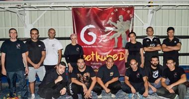 """فريق """"الفنون القتالية"""" المصرى ينظم دورة تدريبية بإشراف خبير إنجليزى"""