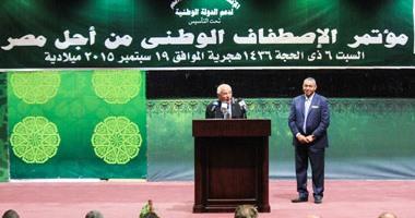 محمود بكرى: الائتلاف الشعبى لدعم الدولة لا علاقة له بالسياسة بمعناها الانتخابى  اليوم السابع