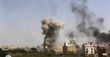 منظمة العفو تؤكد استخدام قنبلة أمريكية فى غارة على مستشفى فى اليمن