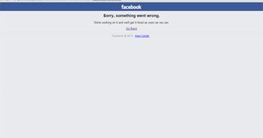 تعطل شبكات فيس بوك وواتس آب وانستجرام عالميا