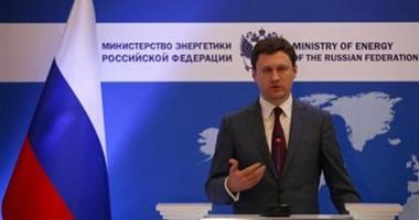 """وزير الطاقة الروسى: التعاون مع أمريكا مهم.. وأسعار النفط الحالية """"مفيدة"""""""