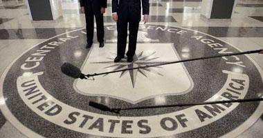 المخابرات المركزية الأمريكية