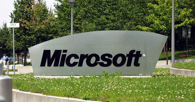 مؤسس مايكروسوفت يمنح مليون دولار Chess1420081020446.jpg