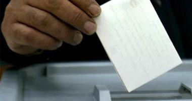 صناديق الانتخابات - أرشيفية