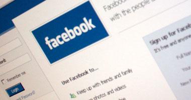 فيس بوك وياهو تعتزمان عقد شراكة فى مجال البحث على الإنترنت