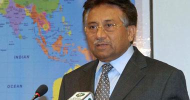 الرئيس الباكستانى السابق برويز مشرف