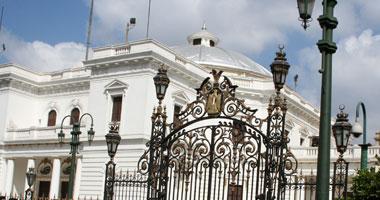 صلاحيات السيسى طبقاً للدستور الجديد 2014 NAGIB14200815211854.