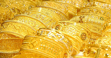 شعبة الذهب : توقعات بتراجع الاسعار بداية تعاملات غدا الاثنين