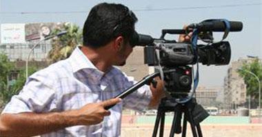 مراسلون بلا حدود: لجنة مستقلة لصياغة الإعلان الدولي حول الإعلام والديمقراطية