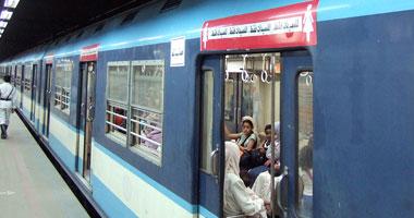 مترو الأنفاق  - صورة ارشيفية