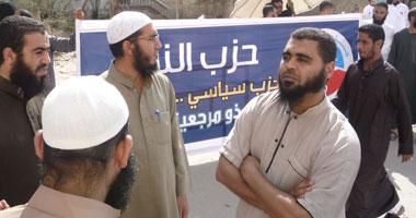 11مرشحا لحزب النور فى الانتخابات البرلمانية بشمال سيناء