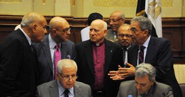 أعضاء لجنة الخمسين لتعديل الدستور