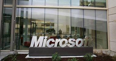 """مايكروسوفت تطرح """"ويندوز فون7"""" فى معرض جيتكس2010  S112008114367"""
