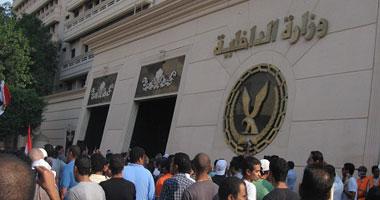 الداخلية: إصابة أمين شرطة فى تبادل إطلاق رصاص مع خارجين عن القانون