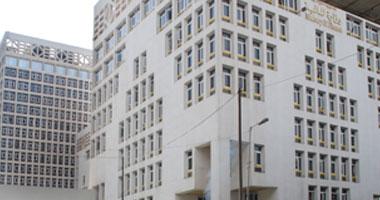 وزارة المالية تطرح اليوم 13 مليار جنيه أذون خزانة