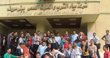 خريجو المدارس الفنية لمياه الشرب ببنى سويف يتظاهرون للمطالبة بالتثبيت