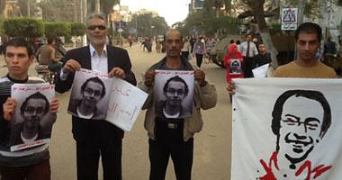 """وقفة للتيار الشعبى بطنطا تطالب بإطلاق """"محمد الجندى"""" على شارع مسكنه"""