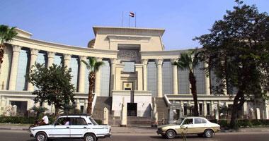 الدستورية العليا تقضى بعدم قبول دعويين تطالبان ببطلان المادة 8 من قانون التظاهر