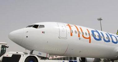 تأجيل إقلاع الرحلات بمطار دبى للاشتباه فى نشاط طائرات مسيرة غير مصرح بها