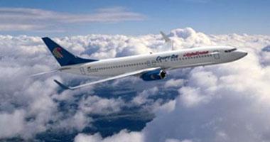 """""""مصر للطيران"""": لا زيادة فى أسعار تذاكر الحج"""