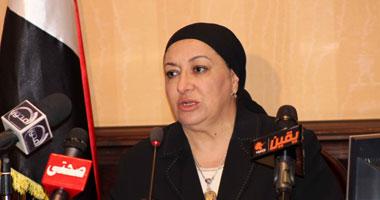 وزيرة الصحة الدكتورة مها الرباط