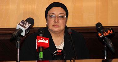 د. مها الرباط وزيرة الصحة