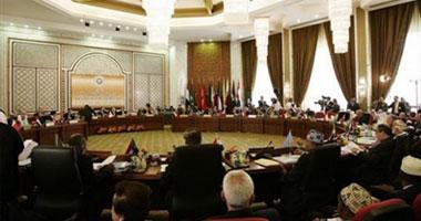 قاعة القمة العربية بشرم الشيخ