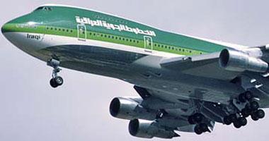 هبوط اضطرارى لطائرة عراقية فى الكويت