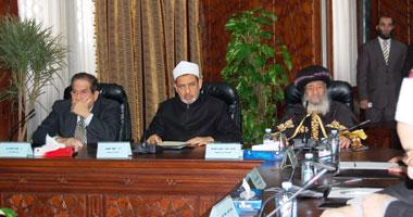 جانب من لقاء القوى الوطنية بمشيخة الأزهر