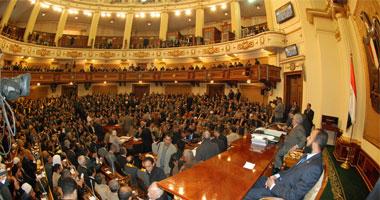 طرائف الجلسة الأولى للبرلمان