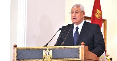 الرئيس عدلى منصور