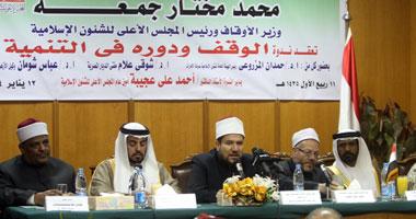 وزير الأوقاف: الوزارة تعقد مؤتمر الأعلى للشئون الإسلامية 25 مارس