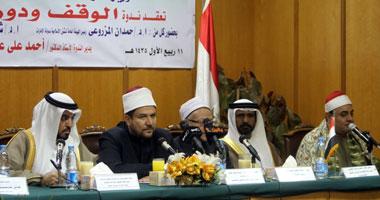 مفتى الجمهورية: الوقف عمل قديم له تأصيل فى تاريخ الإسلام