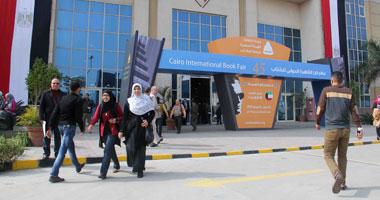 رسميا معرض القاهرة الدولى للكتاب 27 يناير بمشاركة 34 دولة و850 ناشرا