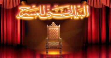 إسماعيل مختار ومديرو مسارح الدولة يعلنون عن خططهم المسرحية