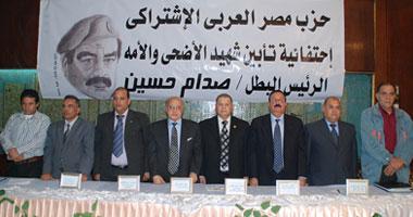 خمسة أحزاب مصرية تطالب بتخليد صدام حسين